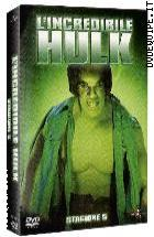 L'Incredibile Hulk. Stagione 5 (2 DVD)